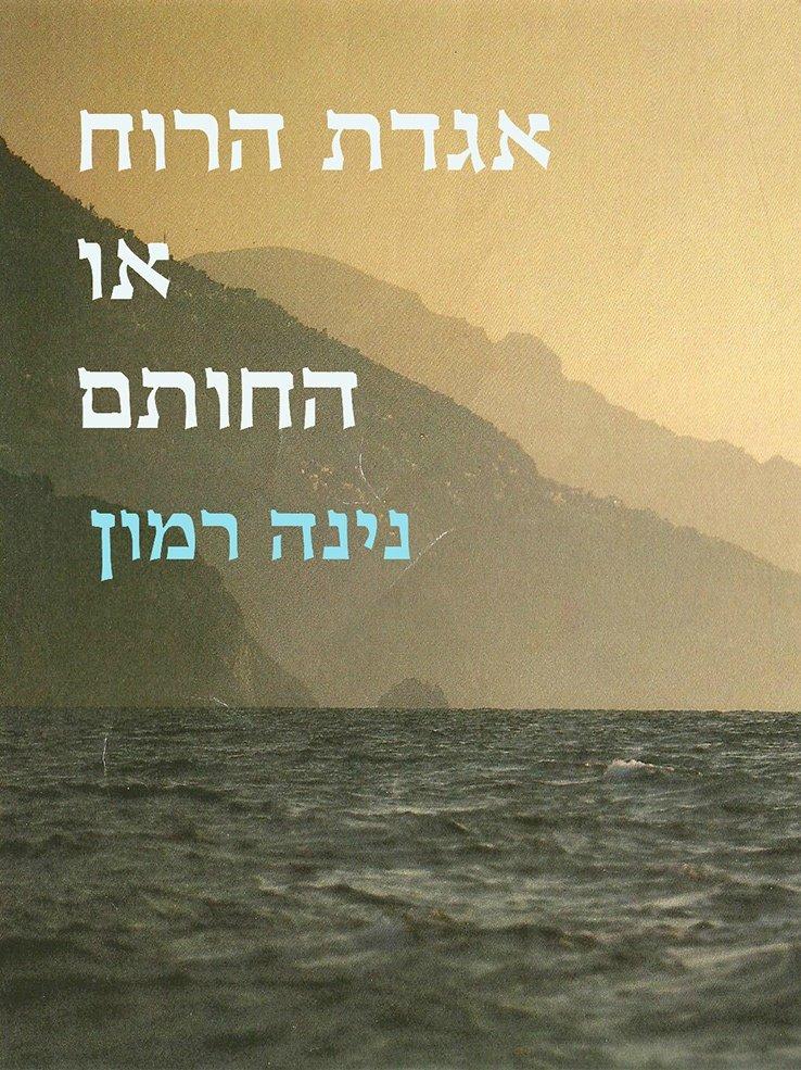 AgadatHaruah