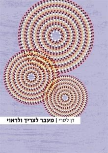749-130