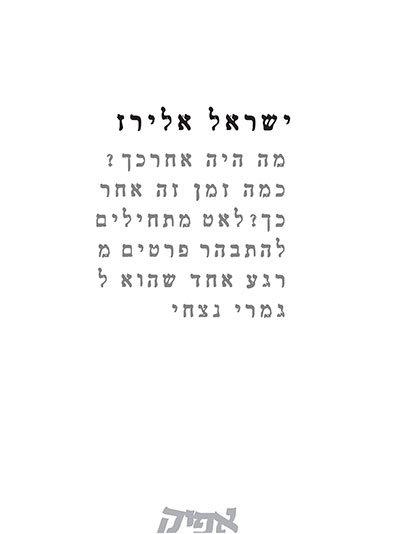 MaHayaAharKah
